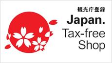 Tax-free Shop